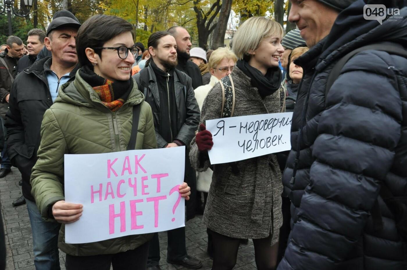 Около 5 сотен одесситов протестовали против застройки Горсада (ФОТО) , фото-16