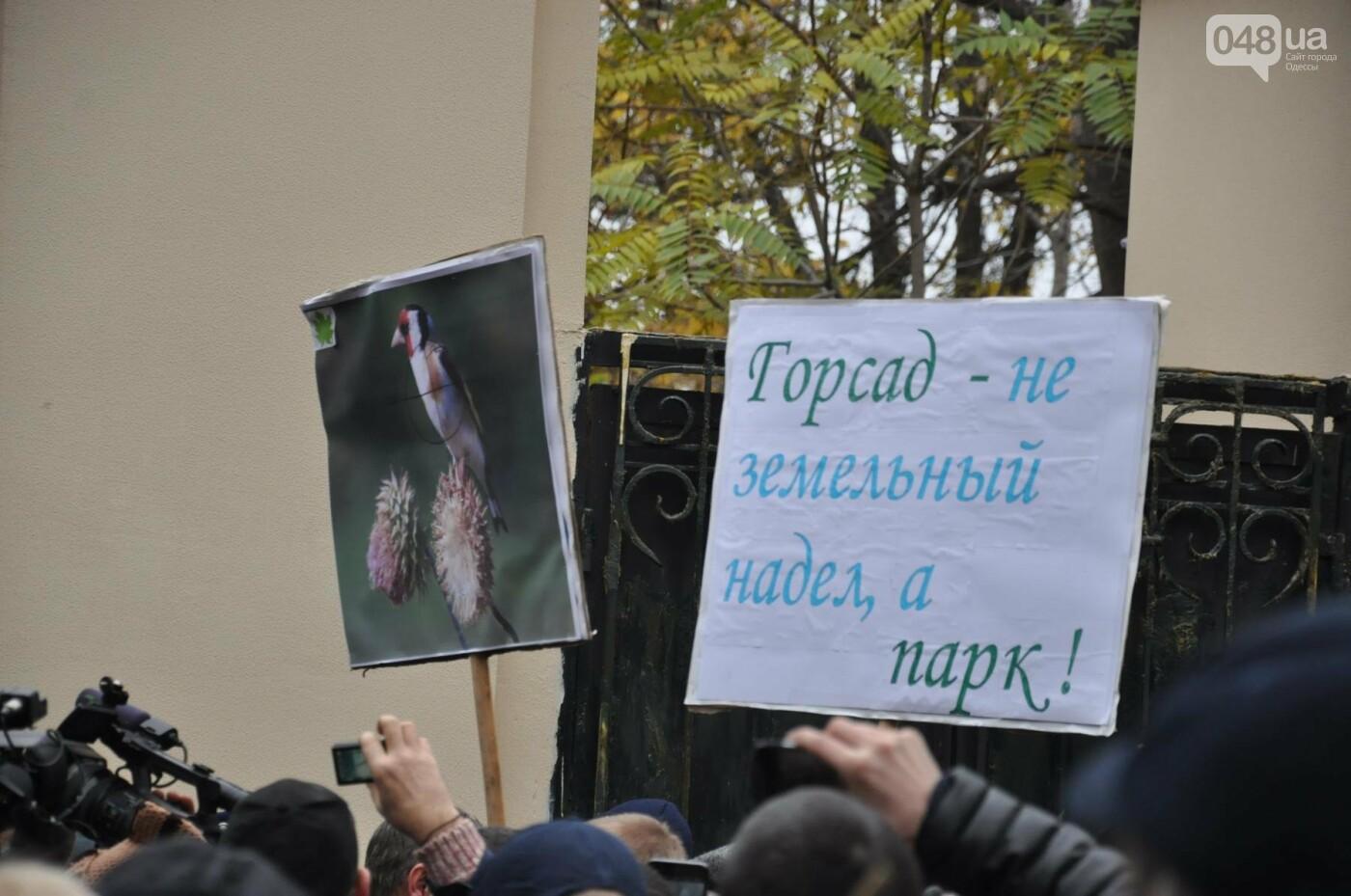 Около 5 сотен одесситов протестовали против застройки Горсада (ФОТО) , фото-13