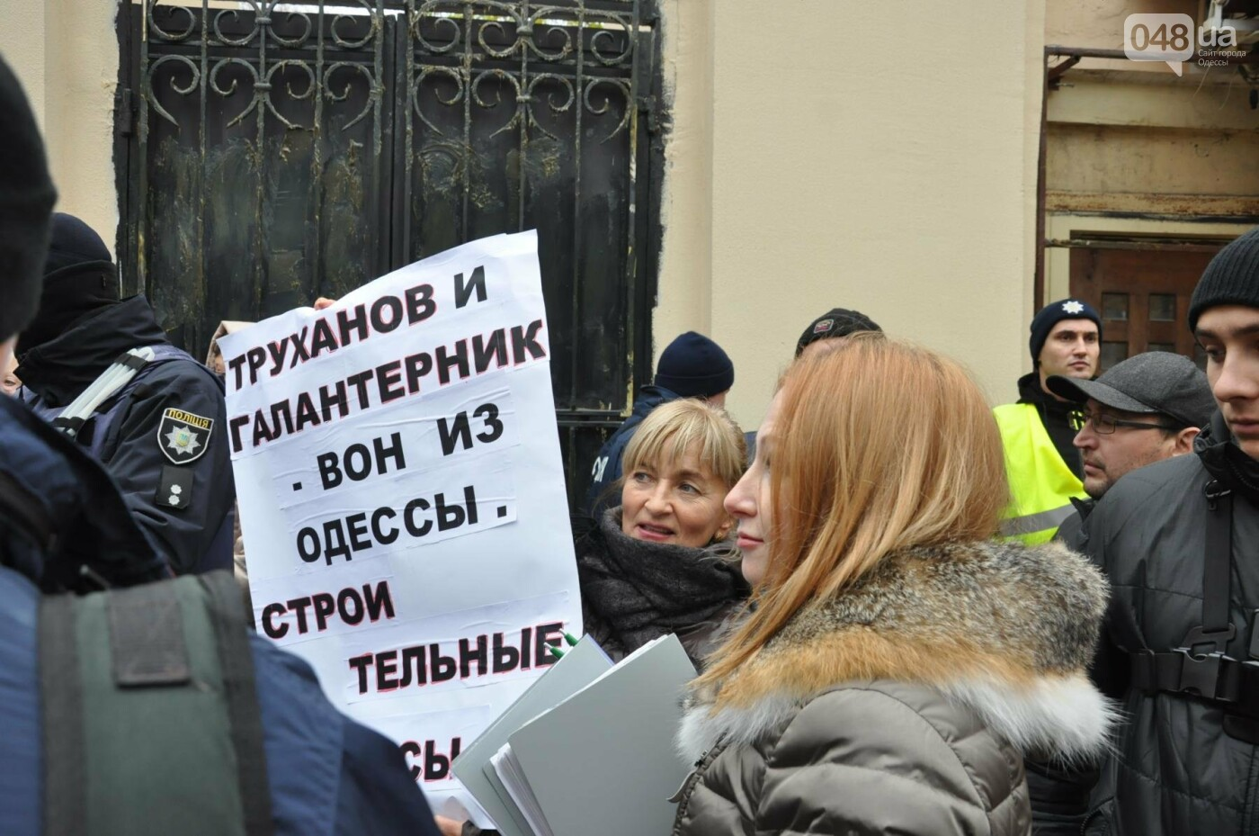 Около 5 сотен одесситов протестовали против застройки Горсада (ФОТО) , фото-14