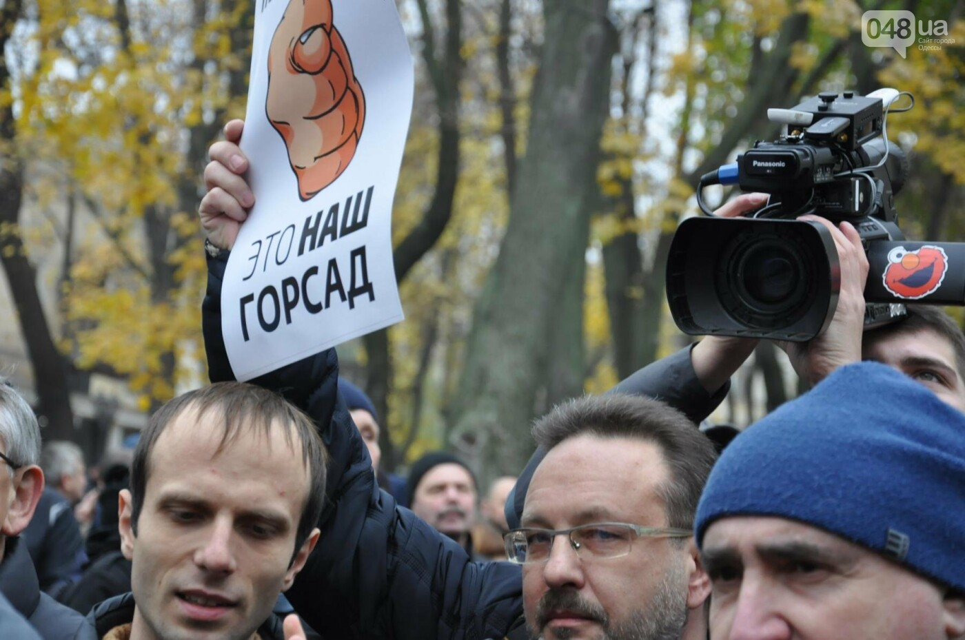 Около 5 сотен одесситов протестовали против застройки Горсада (ФОТО) , фото-5