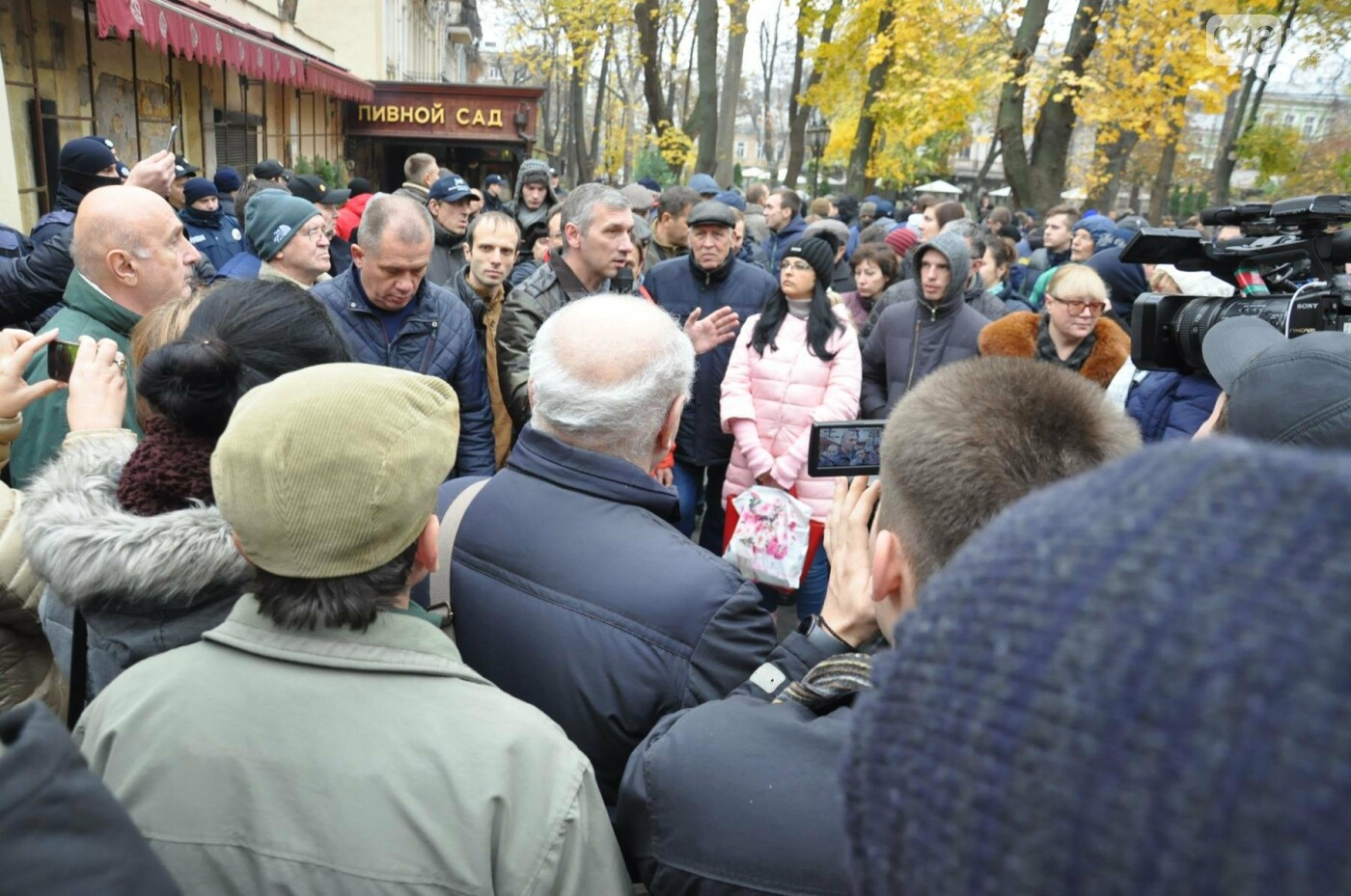 Около 5 сотен одесситов протестовали против застройки Горсада (ФОТО) , фото-18