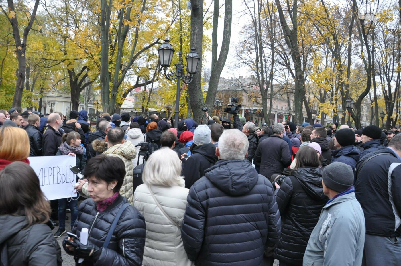 Около 5 сотен одесситов протестовали против застройки Горсада (ФОТО) , фото-30