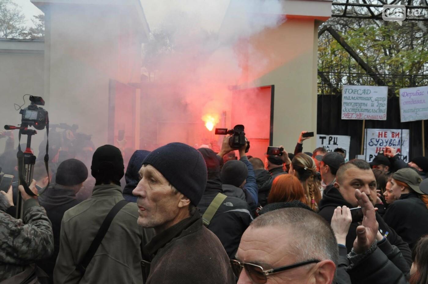 Около 5 сотен одесситов протестовали против застройки Горсада (ФОТО) , фото-7