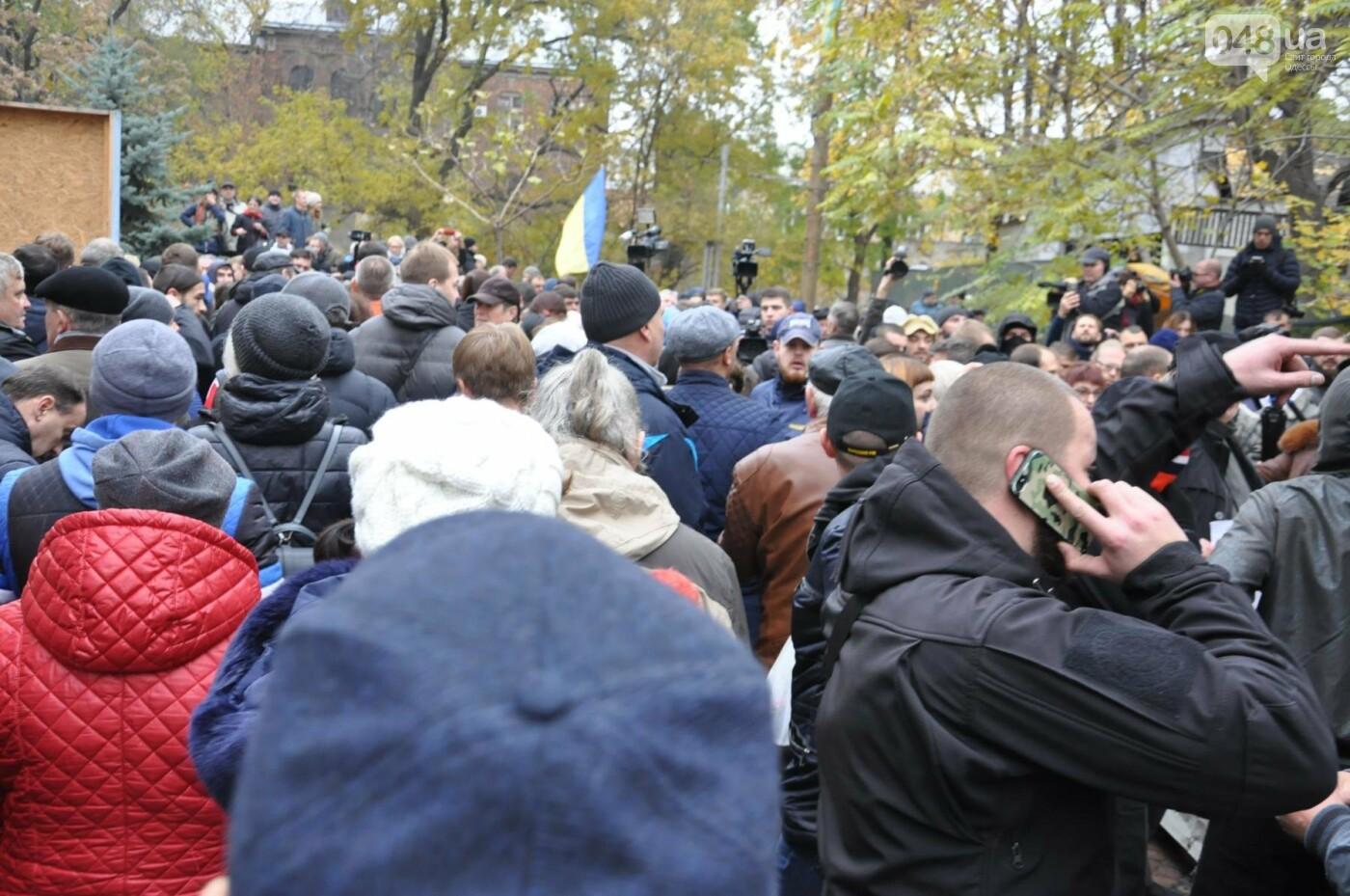 Около 5 сотен одесситов протестовали против застройки Горсада (ФОТО) , фото-19