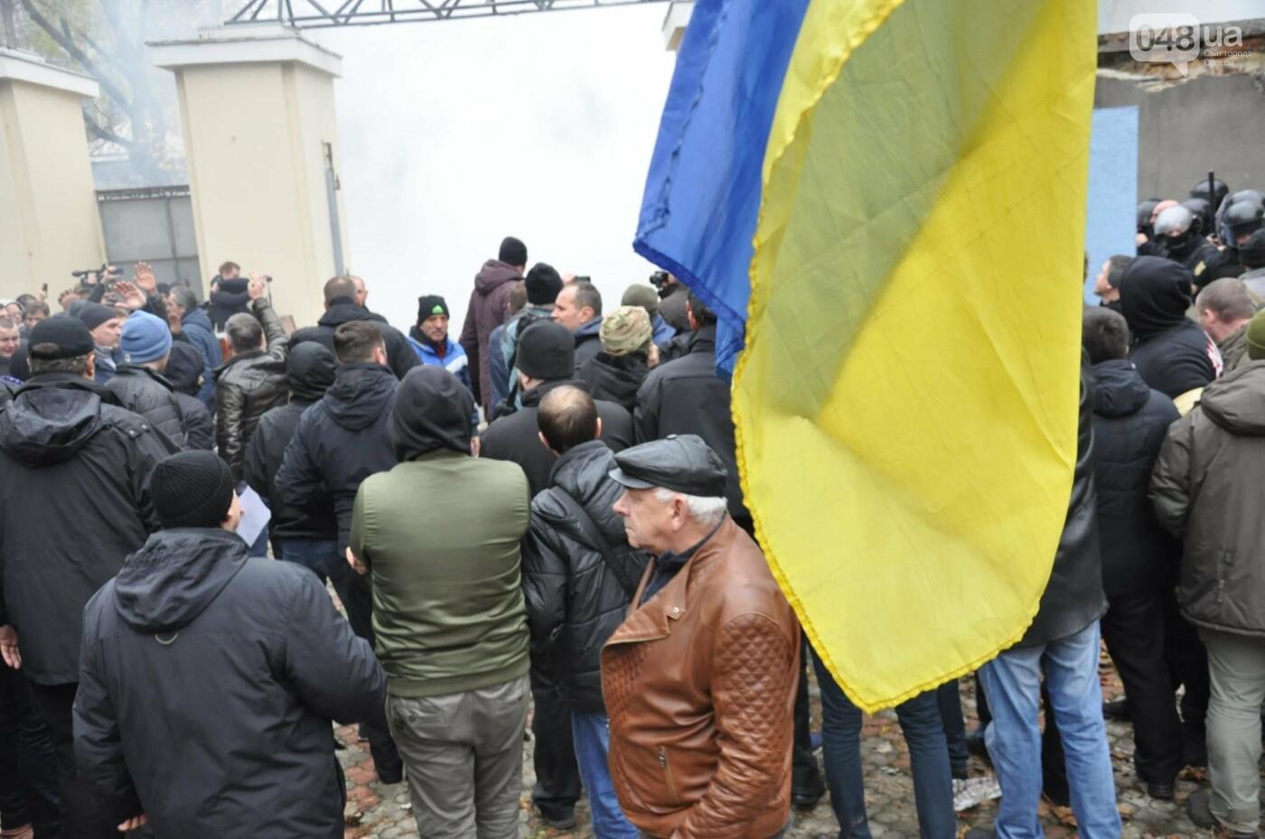 Около 5 сотен одесситов протестовали против застройки Горсада (ФОТО) , фото-4