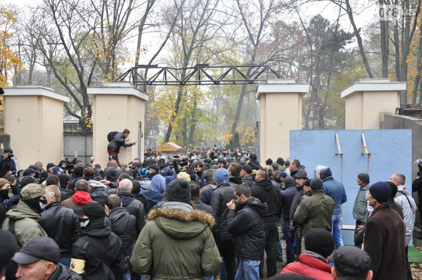 Около 5 сотен одесситов протестовали против застройки Горсада (ФОТО) , фото-25