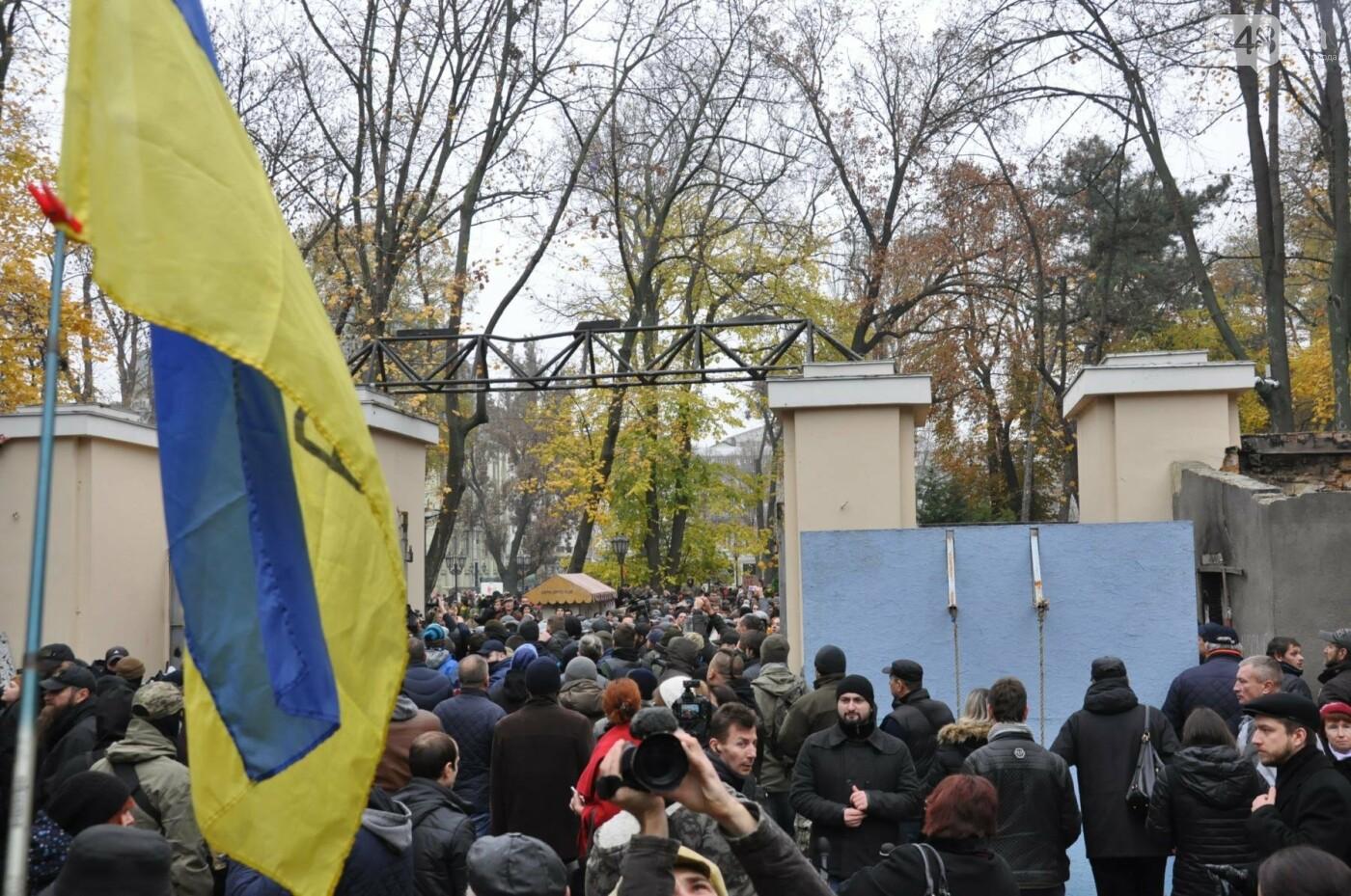 Около 5 сотен одесситов протестовали против застройки Горсада (ФОТО) , фото-28