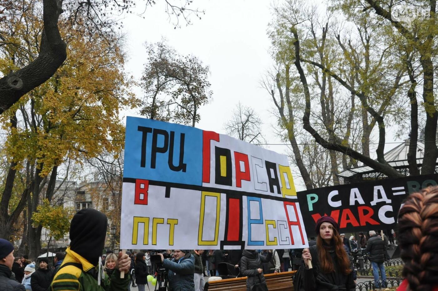 Около 5 сотен одесситов протестовали против застройки Горсада (ФОТО) , фото-29