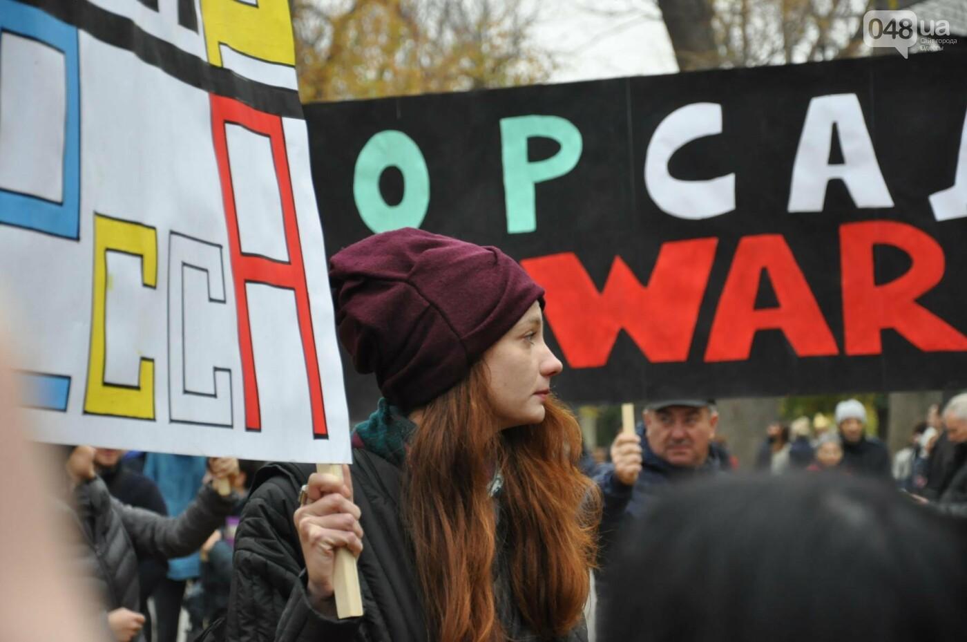 Около 5 сотен одесситов протестовали против застройки Горсада (ФОТО) , фото-1