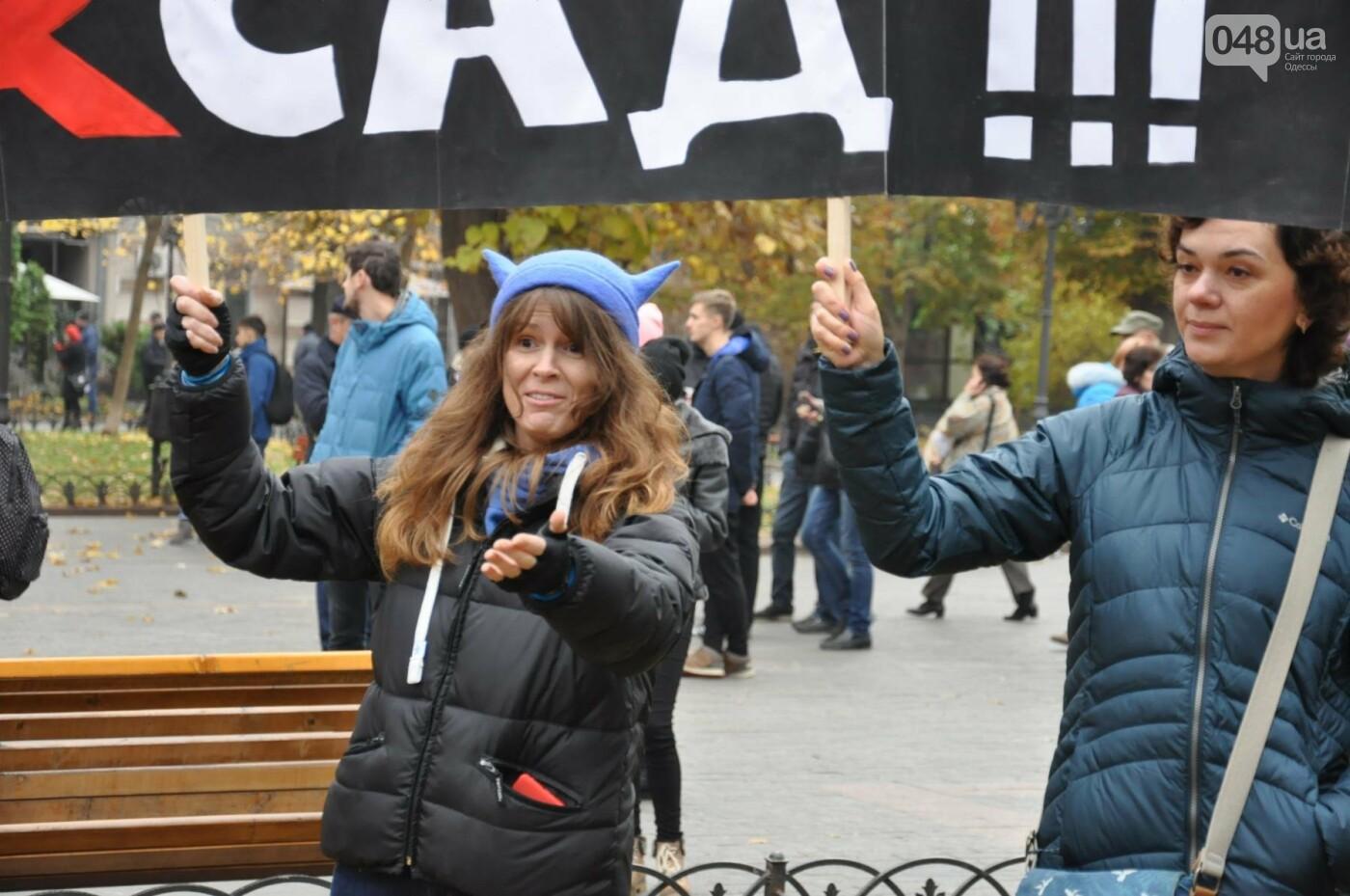 Около 5 сотен одесситов протестовали против застройки Горсада (ФОТО) , фото-12