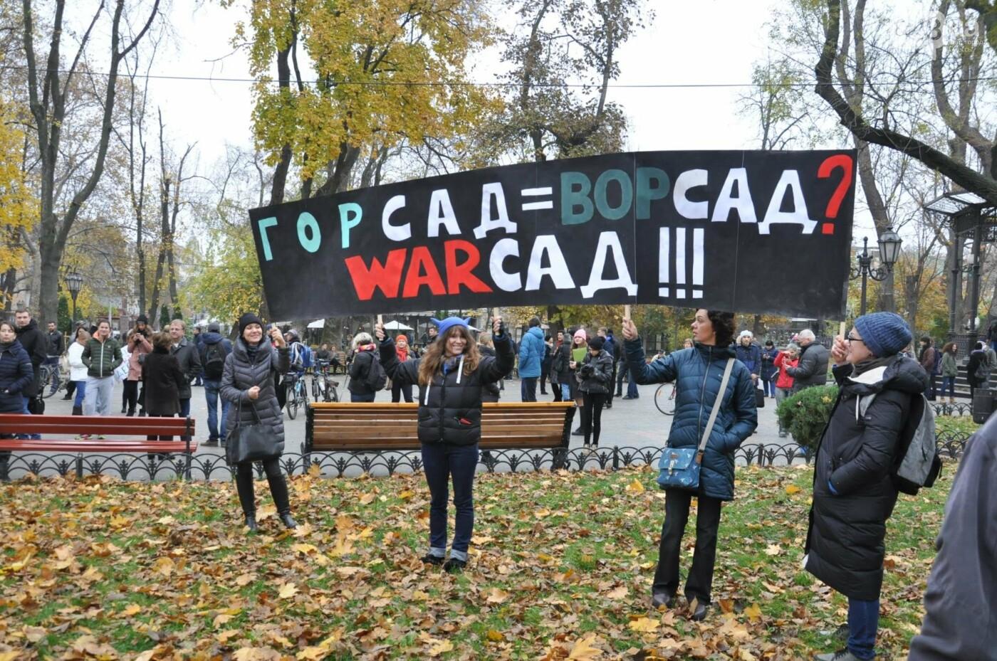 Около 5 сотен одесситов протестовали против застройки Горсада (ФОТО) , фото-26