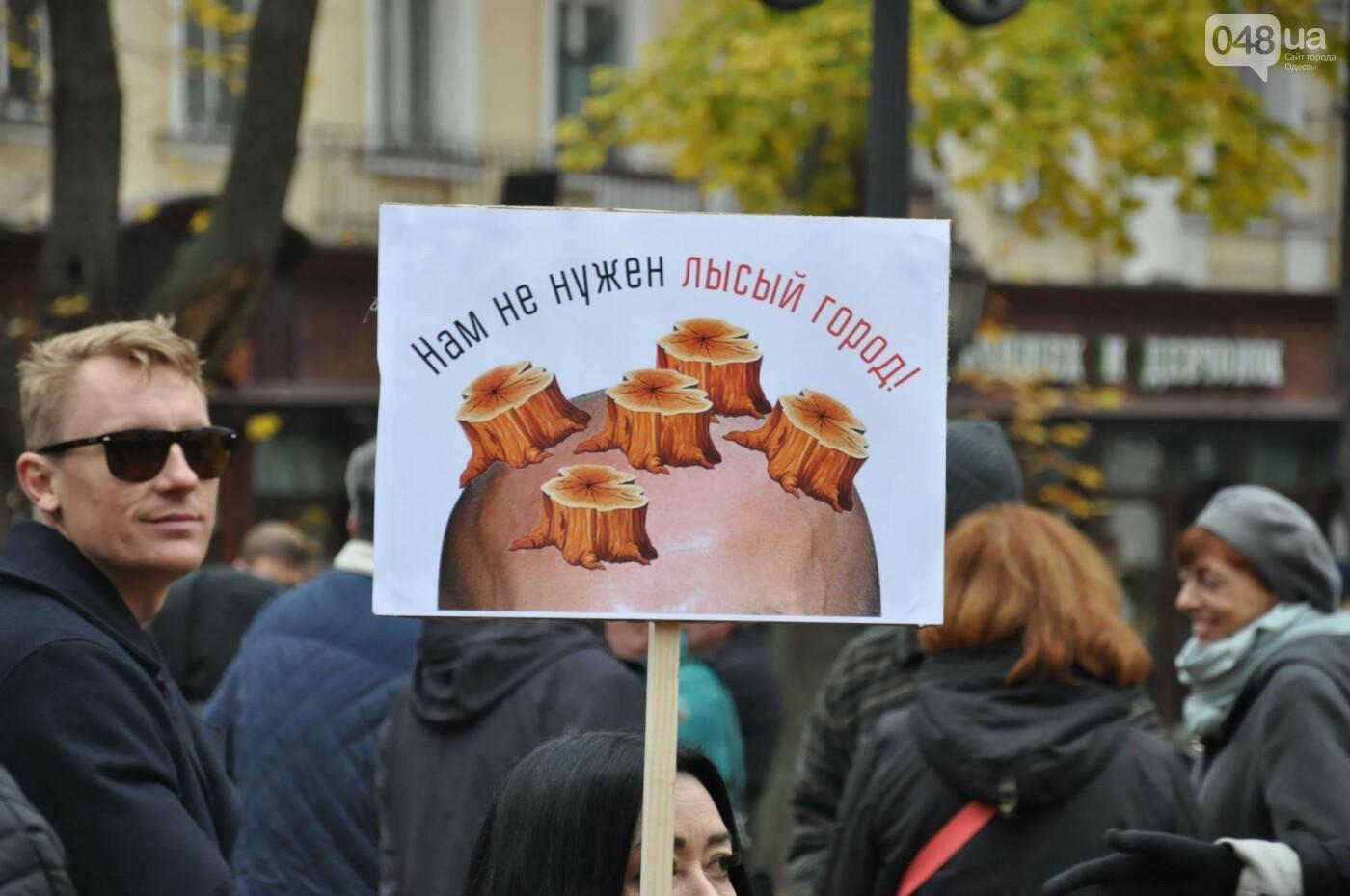 Около 5 сотен одесситов протестовали против застройки Горсада (ФОТО) , фото-6