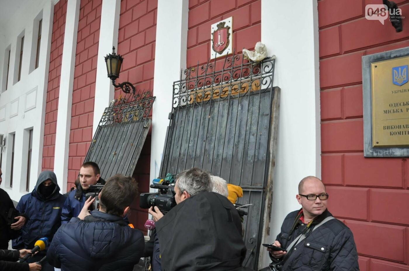 Мэрию Одессы основательно заблокировали: Как это было (ФОТО, ВИДЕО), фото-1