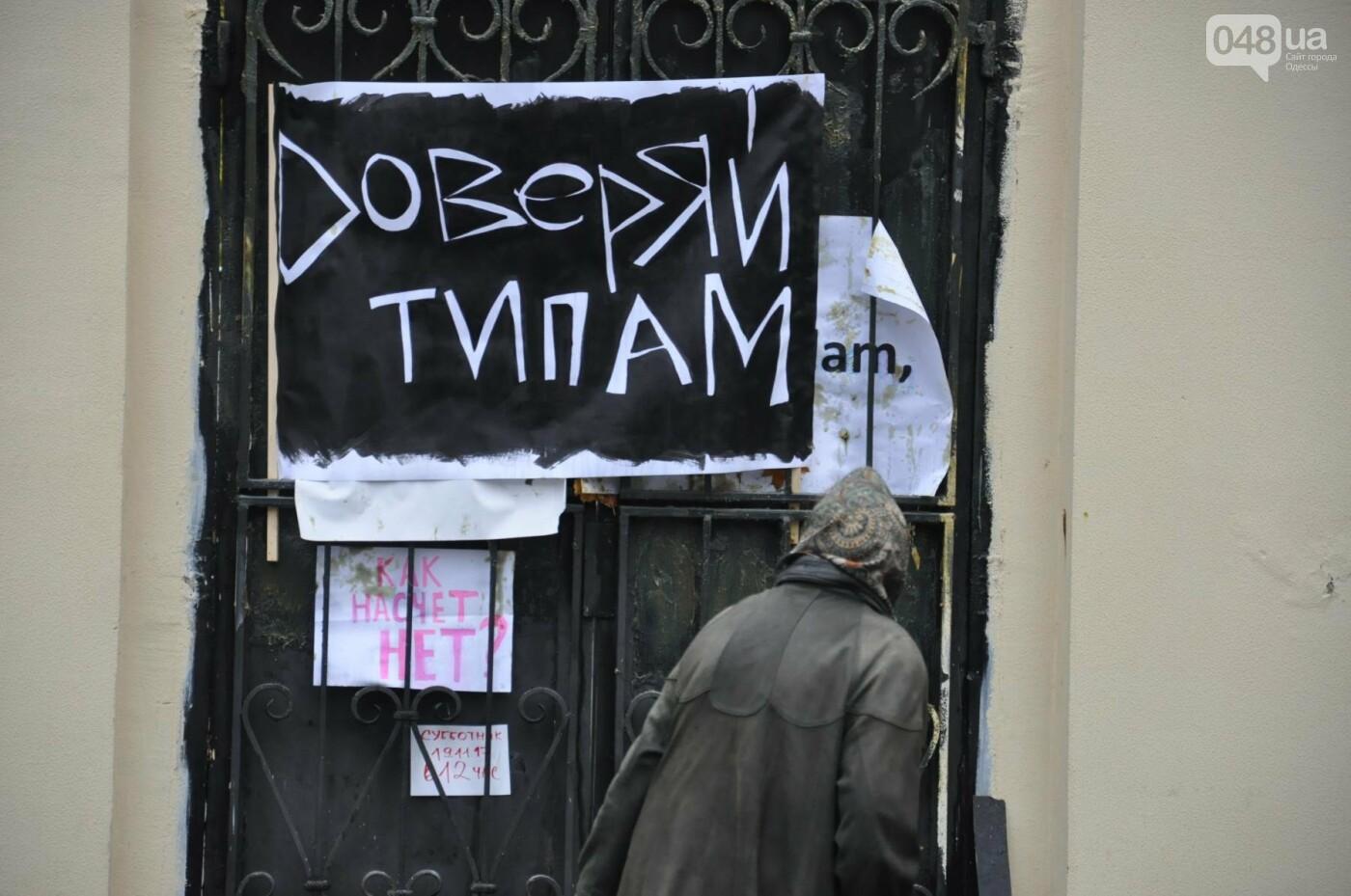 Активисты навели порядок в одесском Летнем театре (ФОТО), фото-1