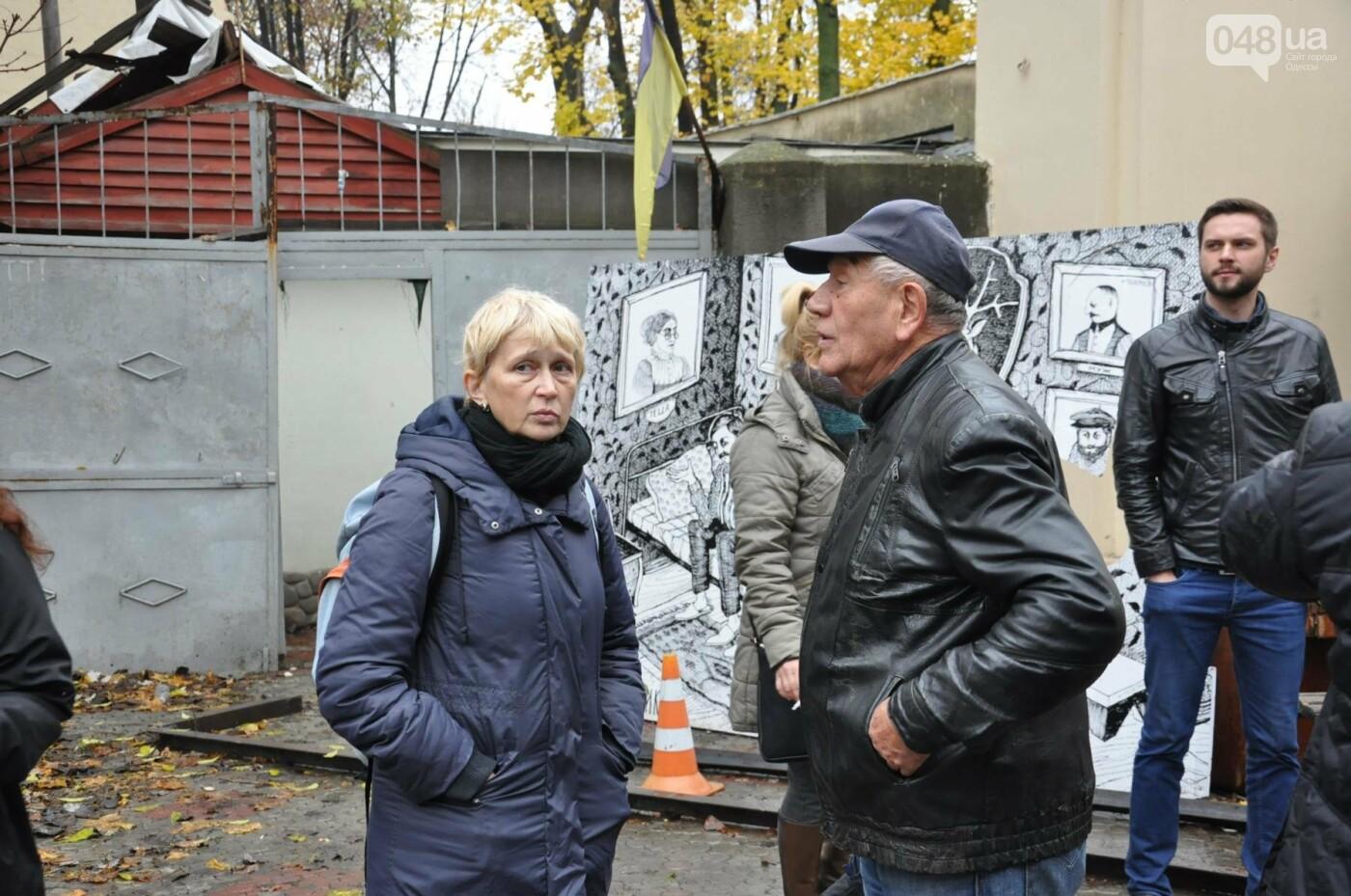 Активисты навели порядок в одесском Летнем театре (ФОТО), фото-5