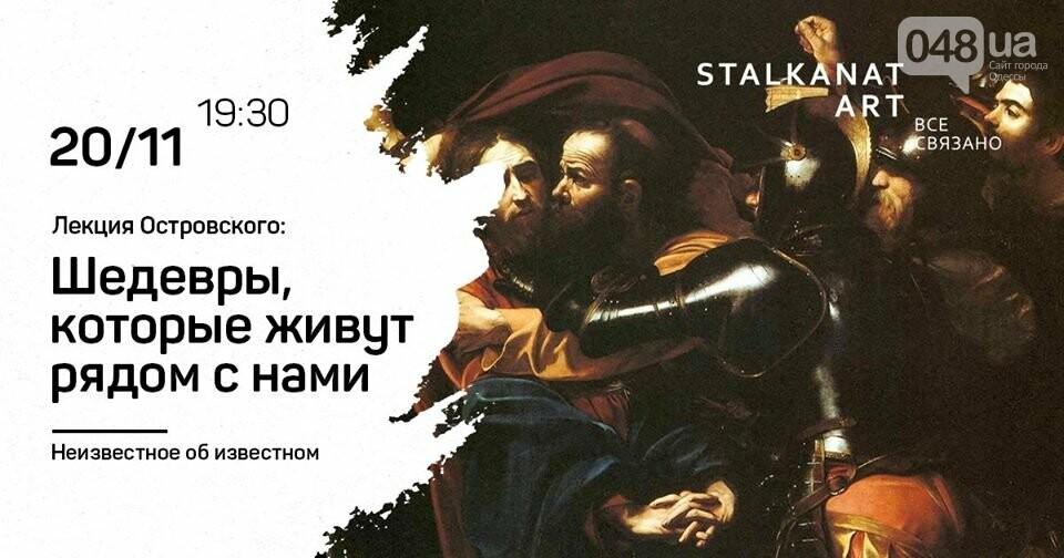 «Миром правит любовь»: для одесситов сыграет «Машина Времени» и Андрей Макаревич, фото-5