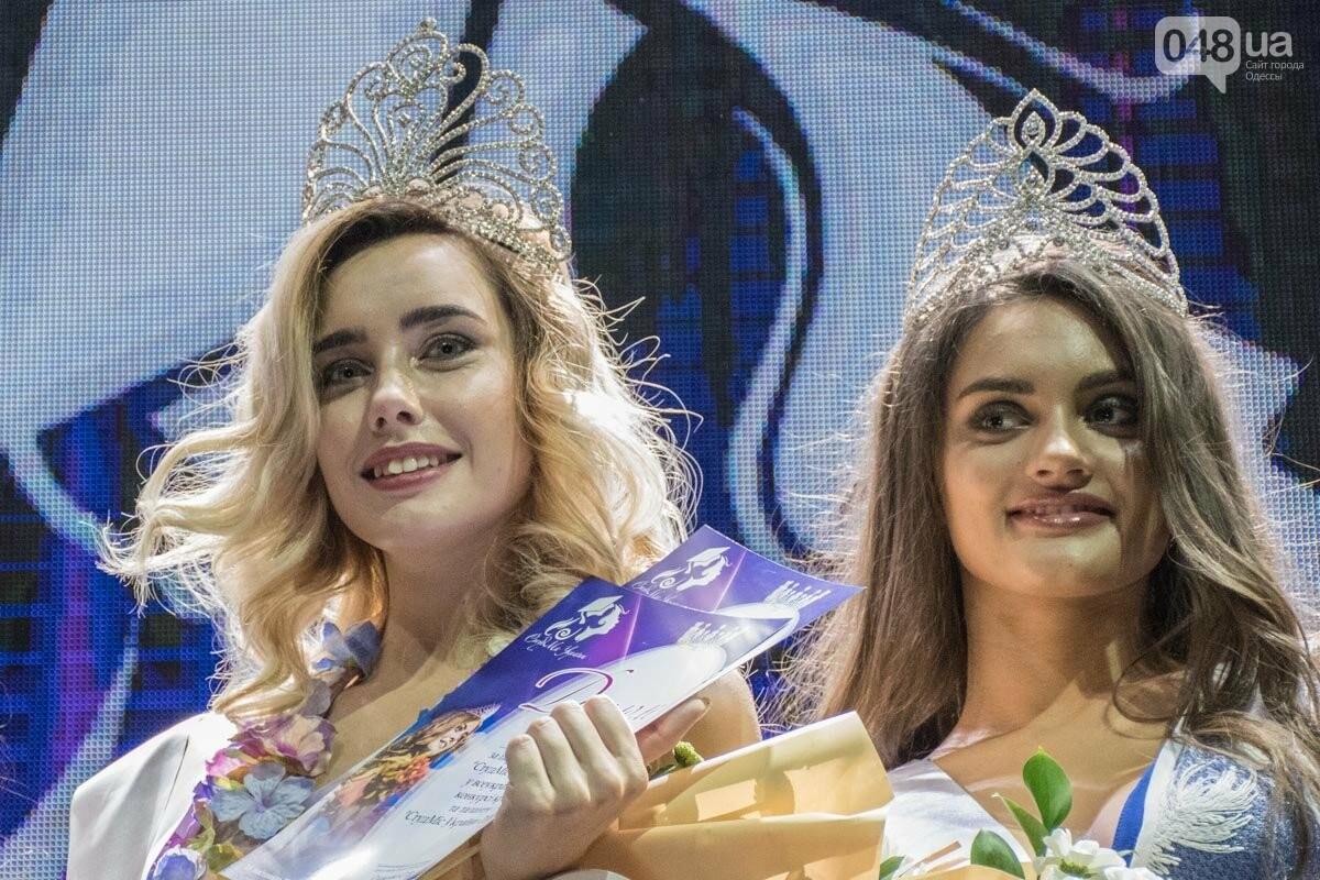 Одесская студентка победила в престижном конкурсе красоты: фото красотки , фото-2