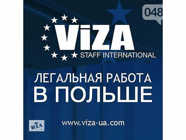 Работа для украинцев за границей, фото-6