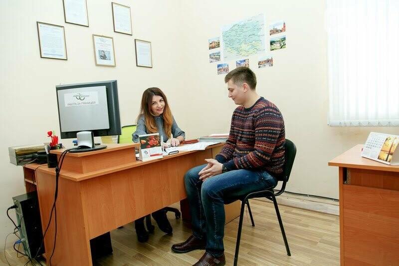 Работа для украинцев за границей, фото-11