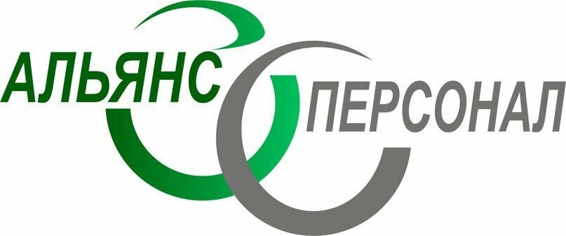 Работа для украинцев за границей, фото-10