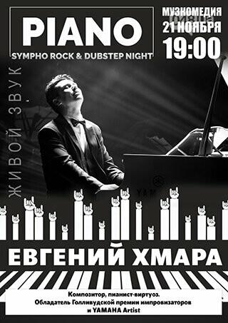 Го тусить? Топ-5 развлечений в Одессе на сегодняшний вечер (АФИША), фото-2
