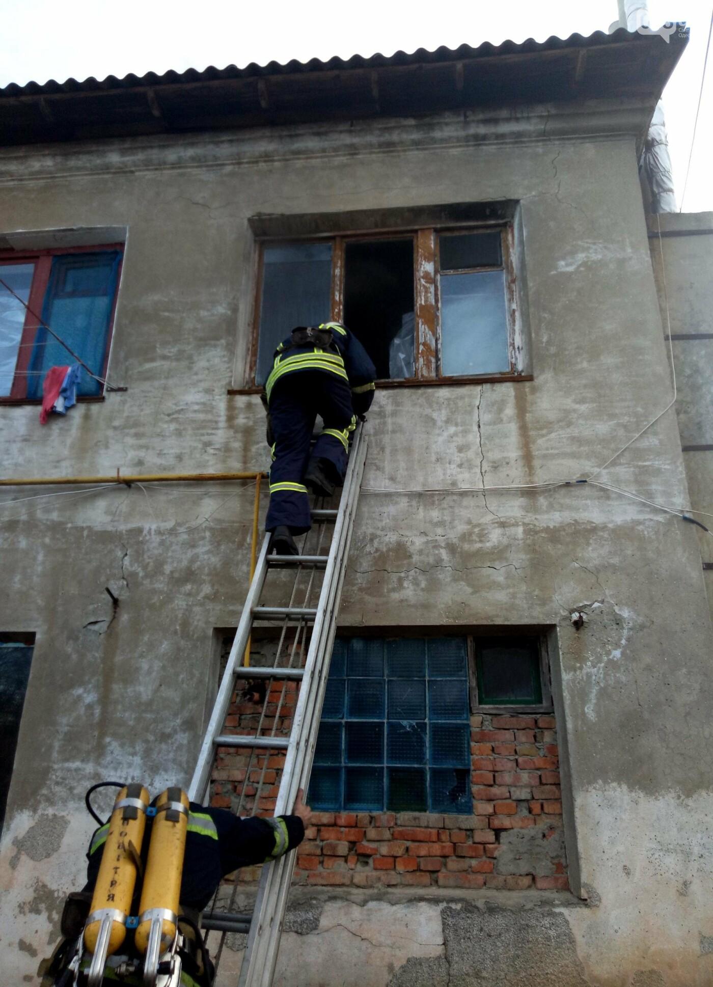 Под Одессой на пожаре спасли трехлетнюю девочку (ВИДЕО), фото-1