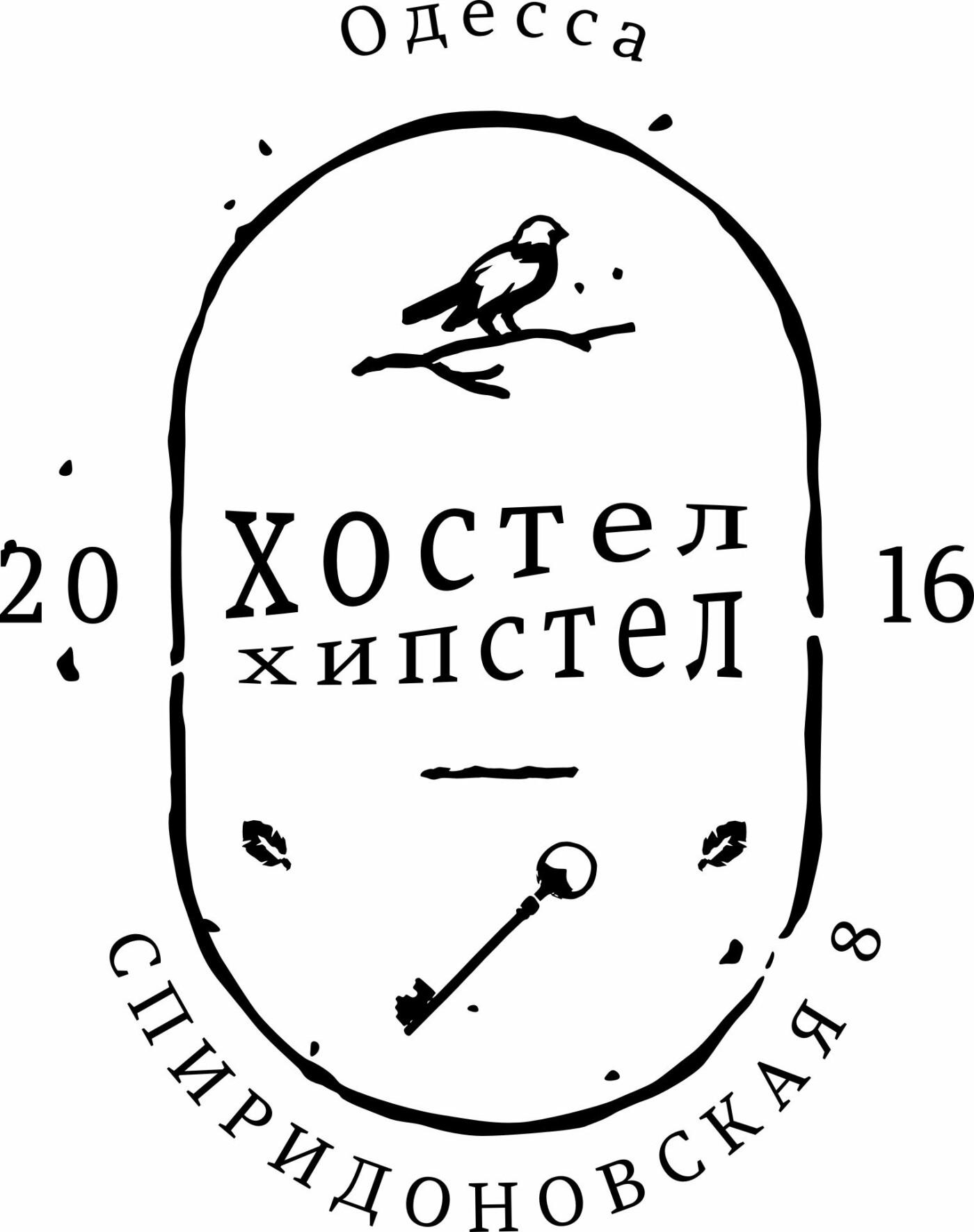 Новогодние каникулы с комфортом в Одессе, фото-12