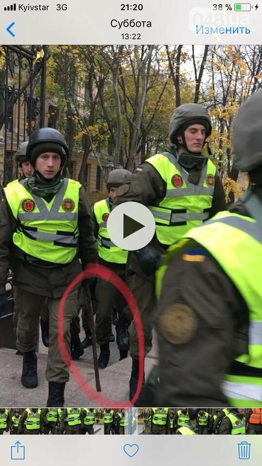 Как избивали одесситов полицейские: Общественники опубликовали видео (ФОТО, ВИДЕО), фото-1