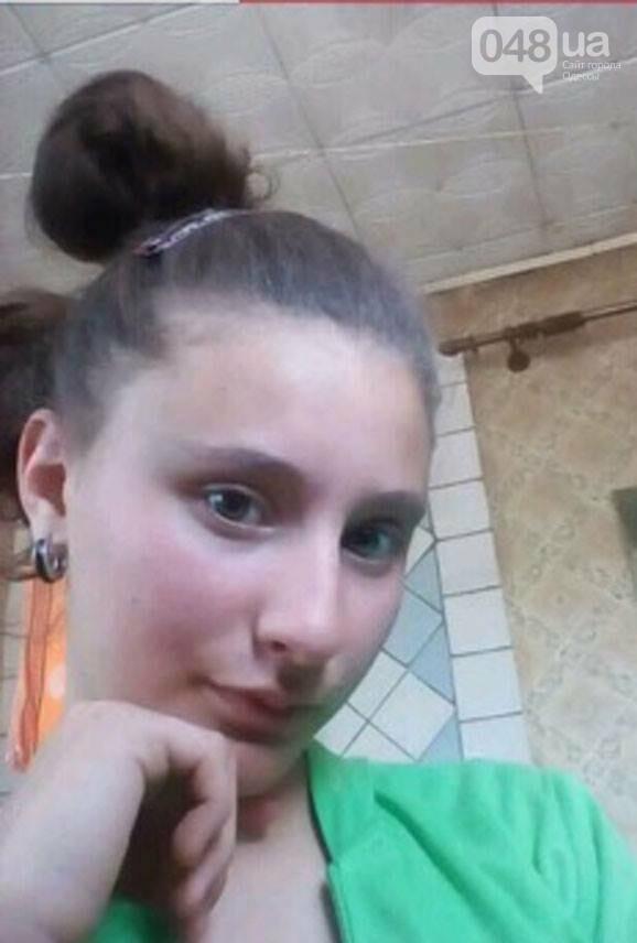 В Одесской области пропала 14-летняя девочка (ФОТО), фото-1