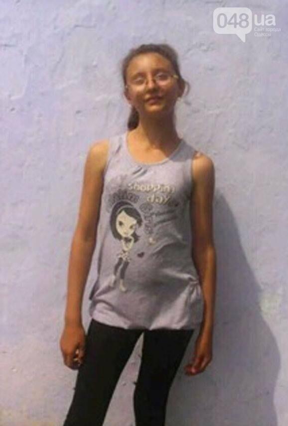 В Одесской области пропала 14-летняя девочка (ФОТО), фото-2