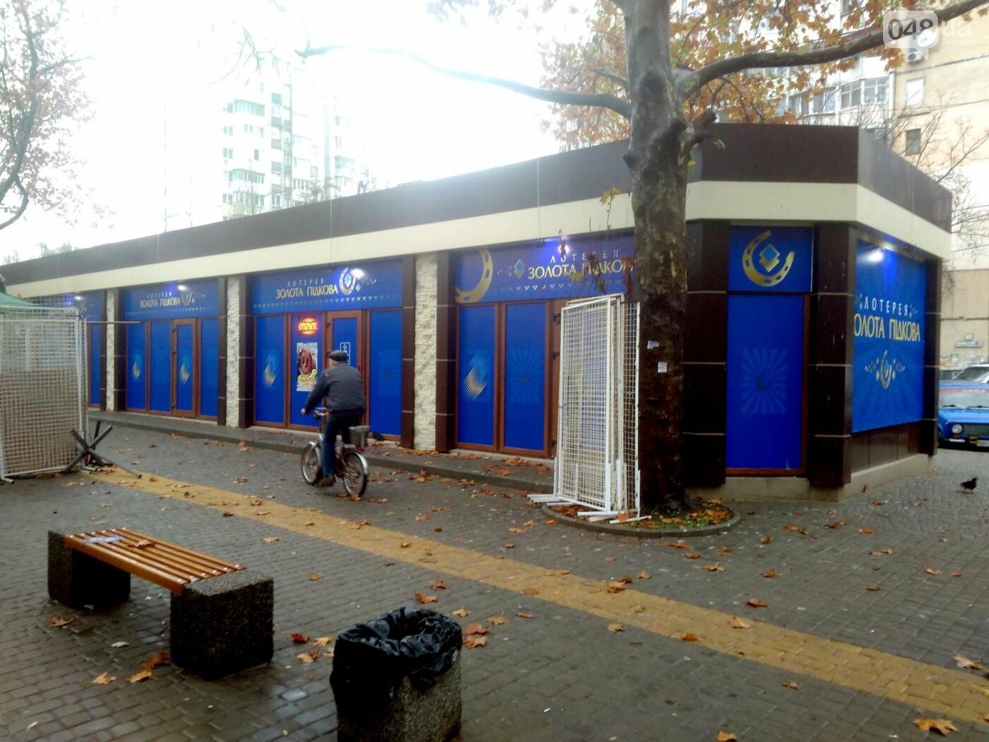 """После """"благоустройства"""" на одесской улице появилось сразу два казино (ФОТО), фото-1"""