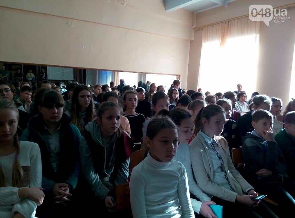 Трогательную сценическую постановку подготовили одесские школьники ко Дню Достоинства и Свободы (ФОТО) , фото-2