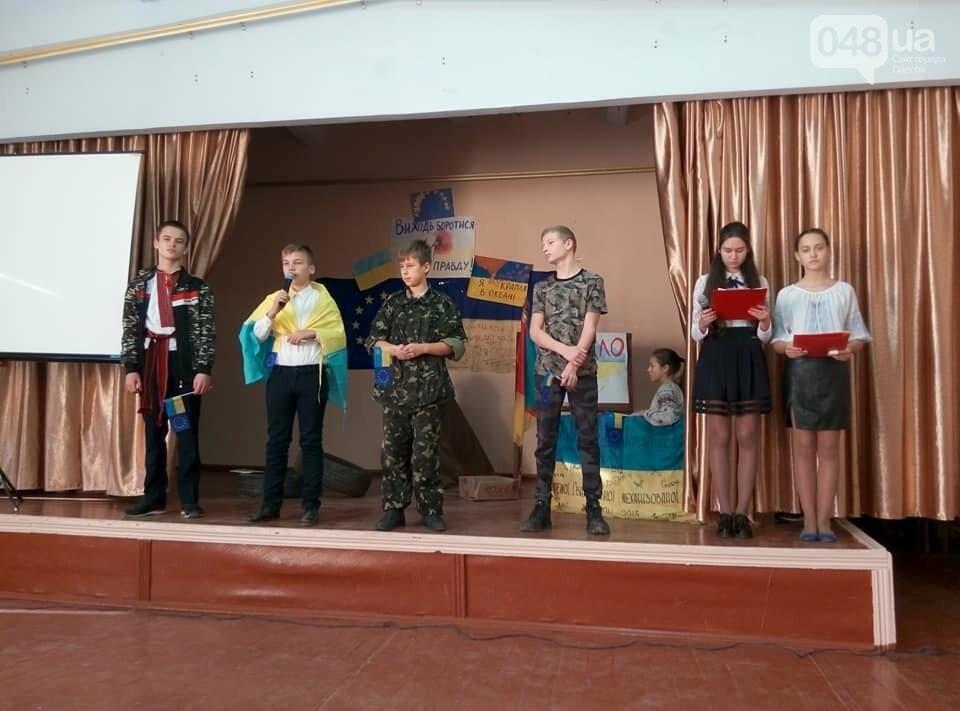 Трогательную сценическую постановку подготовили одесские школьники ко Дню Достоинства и Свободы (ФОТО) , фото-3
