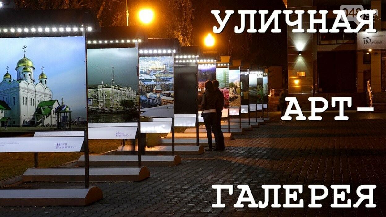 В Одессе хотят создать уличную арт-галерею (ФОТО), фото-1