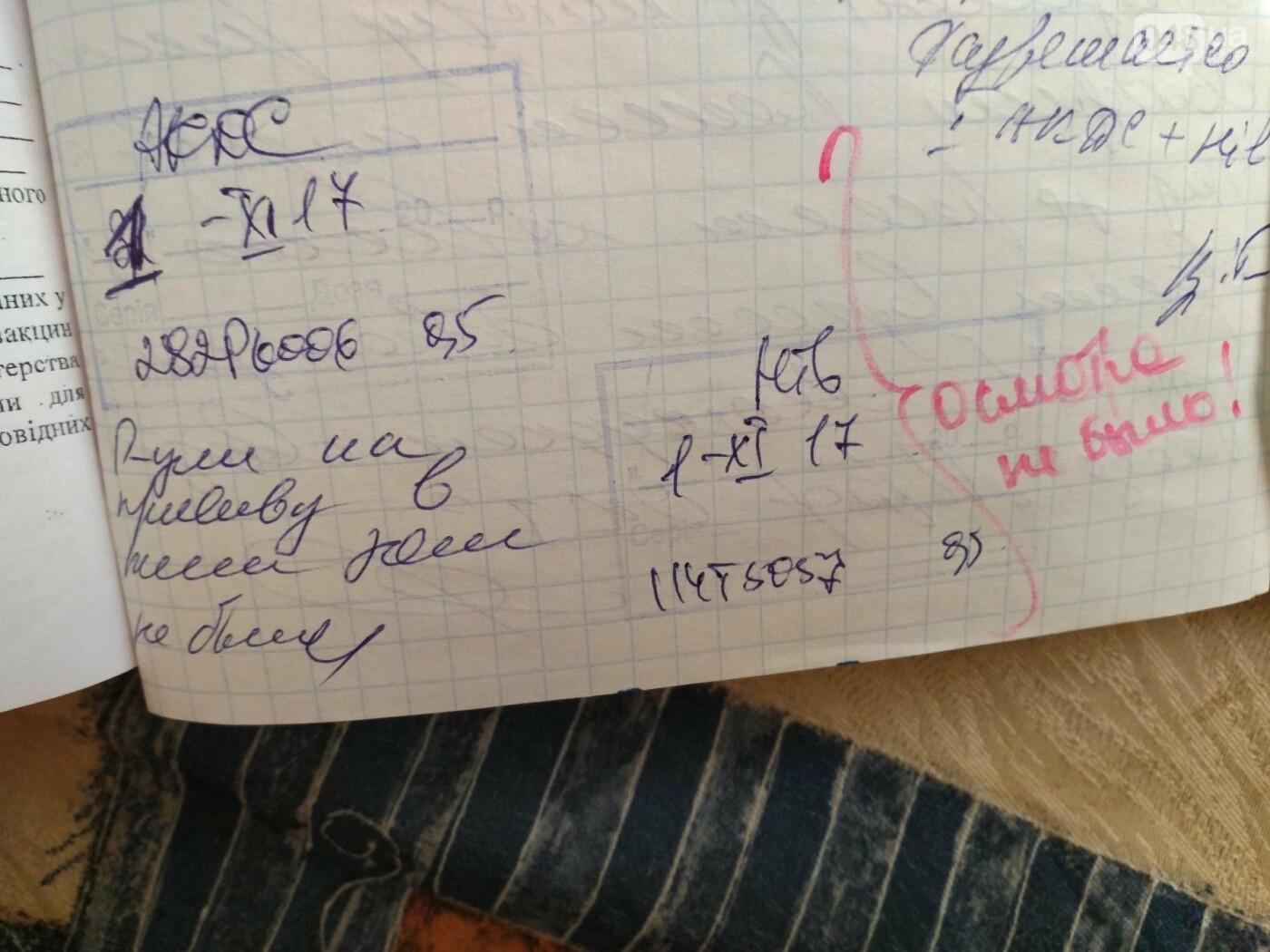 """В одесской поликлинике записали в карточку """"жалоб нет"""" грудничку, у которого были судороги (ФОТО), фото-2"""