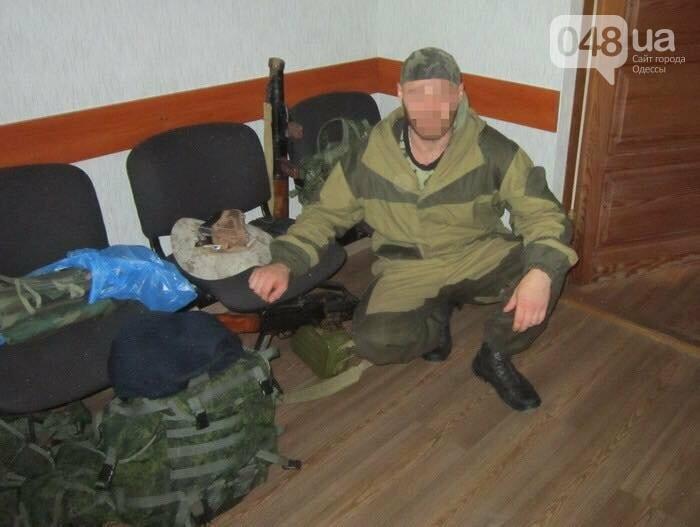 Депутата из Одесской области признали террористом и судили заочно, фото-1