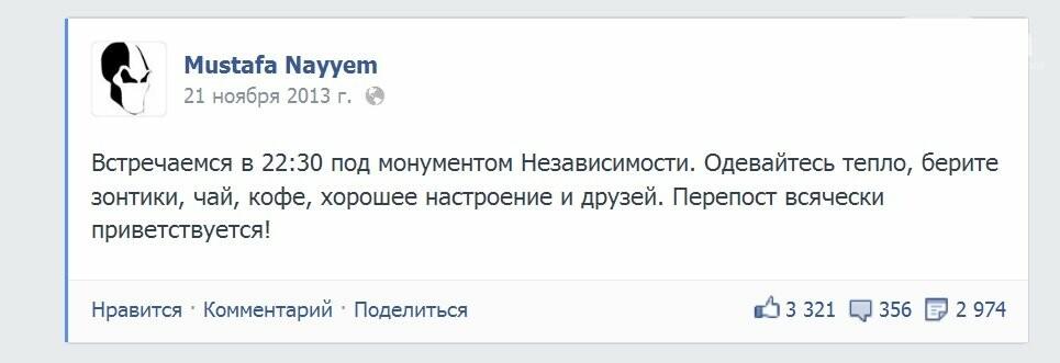 Одесская полиция пытается воскресить Януковича?, фото-1