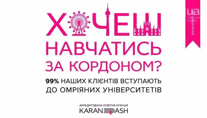 Работа для украинцев за границей, фото-21