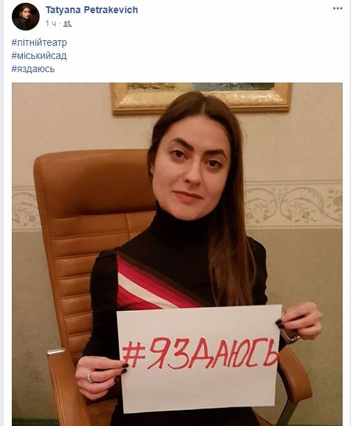 """Одесские общественники во всем сознались и назвали организатора """"беспорядков"""" в Горсаду (ФОТО), фото-1"""