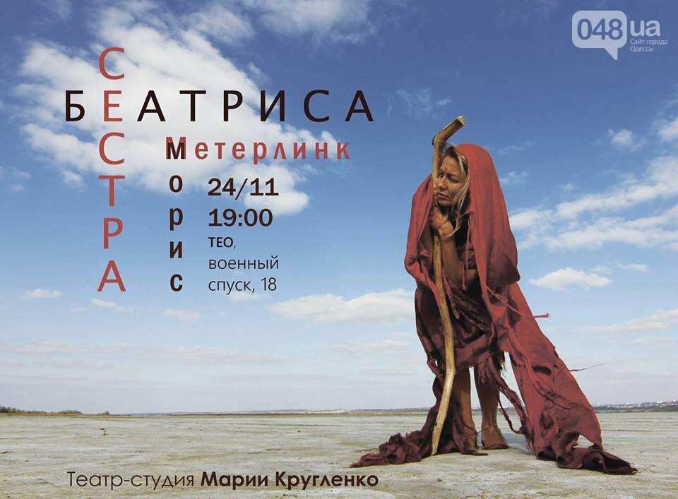 «Битва оркестров», Арсен Мирзоян и песочная анимация: увлекательная пятница в Одессе, фото-4