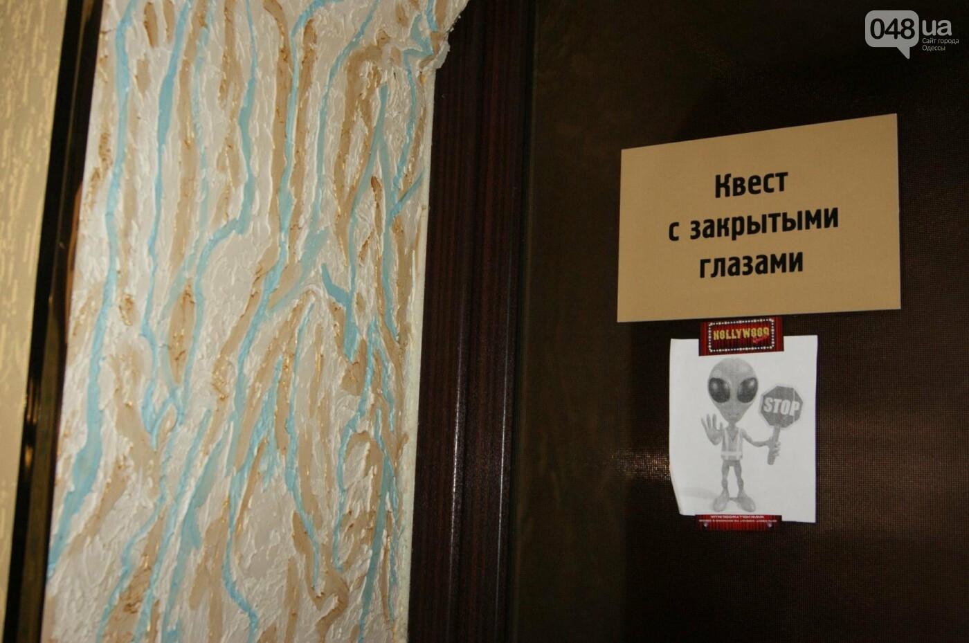 Проверено на себе: идем в одесский квест с завязанными глазами (ФОТО), фото-3