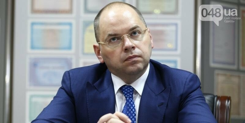 Губернатор Одесской области пообещал внести залог за Стерненко, фото-1