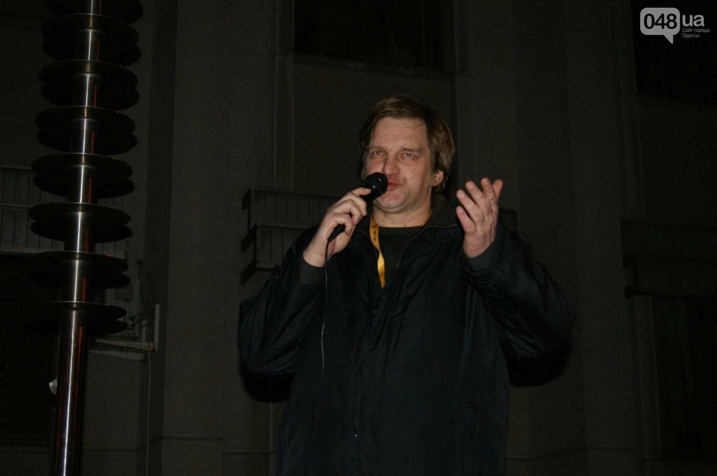 В Одессе стартует новый Майдан (ФОТО, ВИДЕО), фото-2