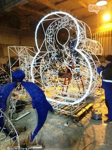 Стало известно, как украсят центр Одессы к Новому году (ФОТО), фото-2