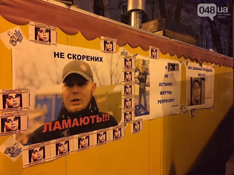 Одесский Майдан собрался досрочно и разбил лагерь у прокуратуры (ФОТО), фото-4