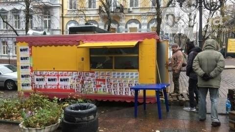Одесса зажигает: Под прокуратуру привезли шины (ФОТО), фото-1