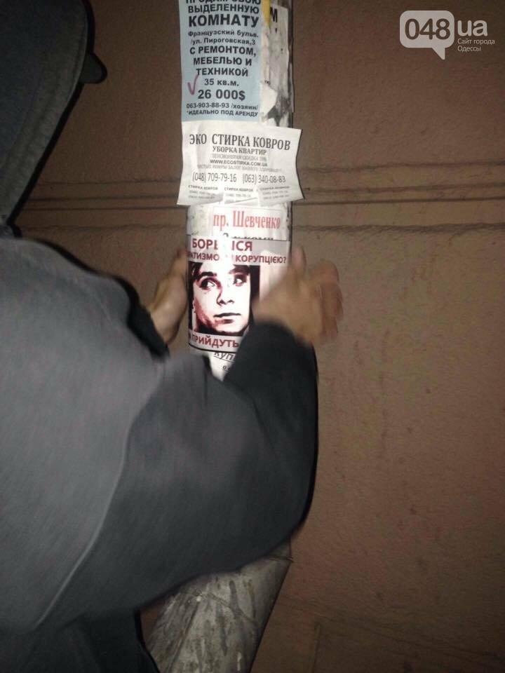 Одесситы подъезды к Приморскому суду обрисовали политическими граффити (ФОТО), фото-3