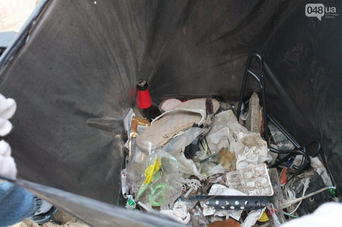 На пляже в одесской Лузановке обнаружили использованные шприцы (ФОТО), фото-3