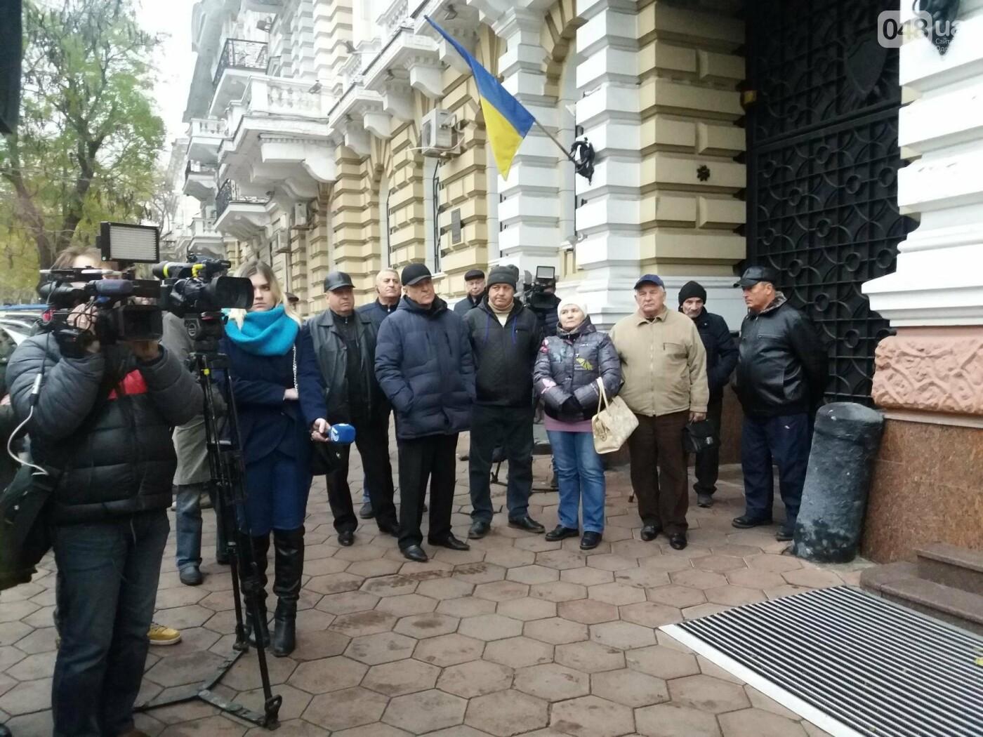 Престарелые провокаторы пытались сорвать акцию против беззакония в Одессе (ФОТО), фото-3