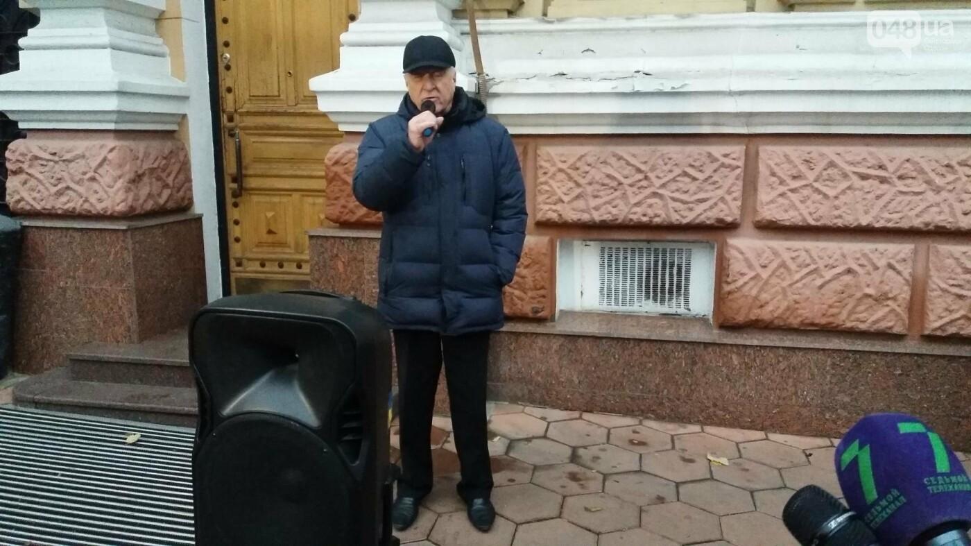 Престарелые провокаторы пытались сорвать акцию против беззакония в Одессе (ФОТО), фото-2